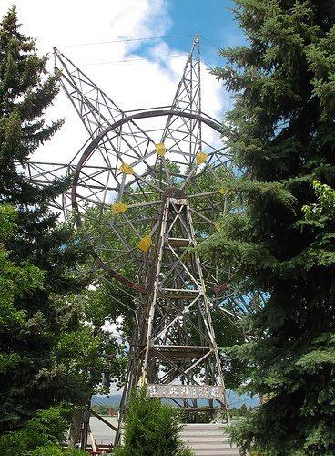 starride-ferris-wheel